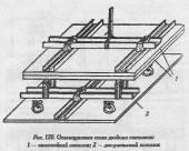 подвесной конструкции берут из данных соответствующего типового перекрытия с учетом дополнительного веса При...